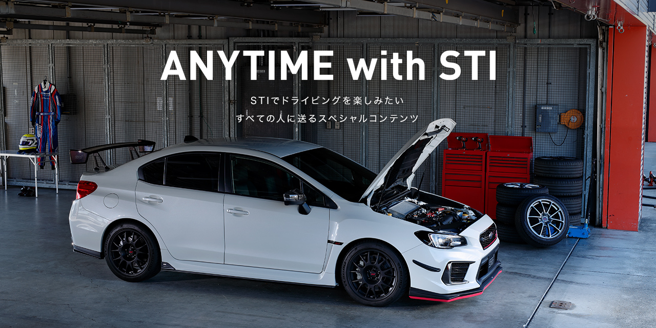 ANYTIME with STI